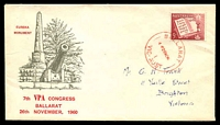 Lot 3809:1960 7th Victorian Philatelic Association Congress Illustrated cover franked with 5d Christmas & cancelled with 'BALLARAT/4P26NO60/1/VIC-AUST' in red, addressed.