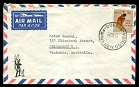 Lot 4078:Bulolo: 'BULOLO/6JA64/PAPUA-NEW GUINEA' (arcs 1½,1½, G&H #BL-1) on 5d Bird of Paradise on illustrated Air Mail tourism cover, roughly opened-out, to Melbourne, Vic.  PO 5/11/1947.