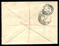 Lot 10494 [2 of 2]:160: unframed duplex 'LANCEFIELD/OC9/05/VICTORIA - 160' on 5d brown on registered Tatt's cover.  Allocated to Lancefield-PO 16/1/1858; renamed Five Mile Creek PO 19/1/1860; Re-allocated to Lancefield PO 20/1/1860; LPO 29/6/1994.
