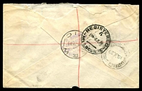 Lot 2531 [2 of 2]:Kew: WWW #140 2 strikes of 'KEW/8JY29/VIC' (arcs 7, 7½) on 1½d Canberra & 3d Air Mail on registered cover (part of flap missing, nibbled along lower edge) with red label, to Tasmania.  PO 6/10/1856.