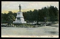 Lot 2767 [2 of 2]:Knowsley: - WWW #10 2 strikes of unframed 'KNOWSLEY/JA1/07/VICTORIA' in violet on ½d green & 1d pink on multi-coloured PPC 'Monument erected to returned Soldiers, Bendigo', addressed to Belgium, 23/24 Feb 1907 Anvers arrival cds, toning around stamps, small writing on front.  PO 9/9/1889; closed 31/10/1983.