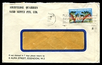 Lot 4831:Aberfeldie Quarries Sand Supplies Pty. Ltd. window-faced cover franked with 5d Commonwealth Games, cancelled with Jan 1963 Essendon slogan.
