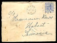 Lot 6463 [1 of 2]:Alstonville: - unframed 'ALSTONVILLE/OC17/1903/=N.S.W=' alongside 2d blue cancelled with illegible numeral, on Tatt's cover (faults).  Renamed from Duck Creek PO 1/1/1873.