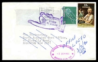 Lot 1406:Randwick: - violet oval 'ASSIST. POSTMASTER/3SEP1986/RANDWICK N.S.W. 2031' on face of RTS cover, addressed to North Randwick Post Office, part of flap removed.  PO 1/5/1859.