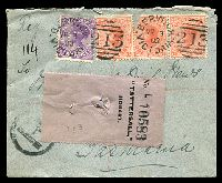 Lot 10538 [1 of 2]:213: 2 strikes of unframed duplex 'BERWICK/MR9/03/VICTORIA - 213' (WWW #20) on 1d pink x3 (faulty pair) & 2d violet on registered Tatt's cover, receipt attached.  Allocated to Berwick-PO 18/9/1858.