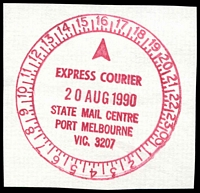 Lot 3025:State Mail Centre: - WWW #280 red 24hr clock 'EXPRESS COURIER/20AUG1990/STATE MAIL CENTRE/PORT MELBOURNE/VIC. 3207' (ERD) on piece.  MC c.-/9/1984.