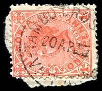Lot 3001:Tambo Crossing: - WWW #20 'TAMBO CROS[SING]/20AP??/VICTORIA' on 1d pink.  PO 15/1/1885; closed 30/6/1971.