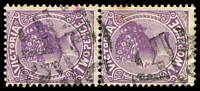 Lot 12824:1375: 2 strikes of 'MCCC/75' on 2d violet pair. [Rated SS]  Allocated to Swanwater R.S.-PO 1/10/1883; renamed Swanwater PO 1/1/1908.