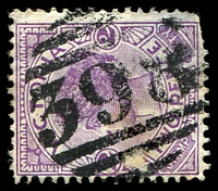 Lot 10677:398: '398' on 2d violet.  Allocated to Scarsdale-PO 1/6/1862; LPO 1/9/1993.