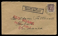 Lot 3025:Tatura Mil. P.O. No. 3: - WWW #10 'MIL P.O. TATURA NO3./9JA47/VIC-AUST' on 1d purple-brown QE on Tatts cover with 'DEPARTMENT OF THE ARMY/CONCESSION POSTAL RATE' cachet.  PO 1/10/1940; closed 16/12/1947.