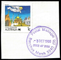 Lot 2396:Bacchus Marsh: Office710 violet double-circle 'Postal Manager/5OCT1988/(053) 67 2150/Bacchus Marsh 3340 (3)' on 1c Living Together. [Only recorded date - the first offered by us.]  Renamed from Ballan PO 1/7/1850.