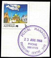 Lot 12703:Chadstone Centre: - WWW #410A violet double-circle 'POSTAL MANAGER/23AUG1988/PHONE/568 8123/CHADSTONE CENTRE 3148' (8DL - ERD) on 1c Living Together. [The first offered by us.]  PO 3/10/1960.