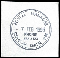 Lot 12704:Chadstone Centre: - WWW #410B double-circle 'POSTAL MANAGER/7FEB1995/PHONE/568 8123/CHADSTONE CENTRE 3148' (9DL - ERD). [The first offered by us.]  PO 3/10/1960.