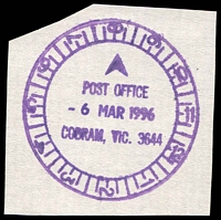 Lot 2662:Cobram (2): - WWW #120 violet 12-hr clock 'POST OFFICE6MAR1996/COBRAM, VIC. 3644'.  PO 23/1/1888.