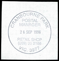 Lot 14165:Cranbourne Park: - WWW #310 'CRANBOURNE PARK/POSTAL/MANAGER/26SEP1996/RETAIL SHOP/(059) 95 2166/VIC. 3977'.  PO 14/2/1994.