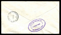 Lot 15152 [1 of 2]:Dead Letter Office: - WWW #10262 violet triple-oval 'DEAD LETTER OFFICE/24NOV1967/MELBOURNE, AUST.' backstamp on cover from Ontario, Canada, violet 'UNKNOWN BY POSTMEN PRESTON' (A1-), boxed 'UNCLAIMED AT/PRESTON' (B2) x2, 'PRESTON N.18/18NO67/VIC-AUST' (WWW #80A - A1) and pointed finger on face, 'PRESTON N.18/5/3NO67/VIC-AUST' (WWW #330A - A2) backstamp. [Rated 2R]  For offices other than Melbourne see the office indicated in the inscription.