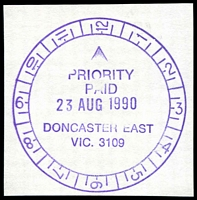 Lot 2912:Doncaster East (1): - WWW #710 violet 12-hr clock 'PRIORITY/PAID/23AUG1990/DONCASTER EAST/VIC. 3109'.  PO 8/8/1887; renamed Doncaster East Delivery Centre DC 22/7/1990.
