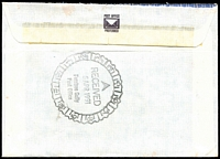 Lot 2974 [2 of 2]:Ferntree Gully (2): - WWW #840 12-hr clock 'RECEIVED/5APR1991/Ferntree Gully/Post Office' on reverse of window-faced APO cover cancelled with violet double-oval 'SOUTH EAST SUBURBAN MAIL CENTRE/BULK POSTAGE/4APR1991/SECTION/VIC. 3176' (A2) and red 'PRIORITY PAID' handstamp.  Replaced Ferntree Gully Lower PO 17/4/1967; LPO 14/7/1997; closed 25/9/1997.