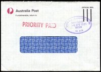 Lot 2974 [1 of 2]:Ferntree Gully (2): - WWW #840 12-hr clock 'RECEIVED/5APR1991/Ferntree Gully/Post Office' on reverse of window-faced APO cover cancelled with violet double-oval 'SOUTH EAST SUBURBAN MAIL CENTRE/BULK POSTAGE/4APR1991/SECTION/VIC. 3176' (A2) and red 'PRIORITY PAID' handstamp.  Replaced Ferntree Gully Lower PO 17/4/1967; LPO 14/7/1997; closed 25/9/1997.