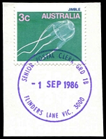 Lot 2988:Flinders Lane: - WWW #570 violet 'SENIOR POSTAL CLERK GRD 1B/1SEP1986/FLINDERS LANE VIC. 3000' (Opening day) on 3c Jimble.  Replaced Degraves Street PO 1/9/1986.