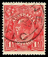 Lot 344:1½d Red Die I - [17L11] White line under O of POSTAGE