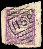 Lot 5990:1168: on 1d Centennial.  Allocated to Narrabri R.S.-PO 19/2/1883; renamed Narrabri West PO 1/6/1890.