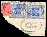 Lot 6108:1894: 2 strikes of '1894' BN on 1d Arms (reduced) & 2d blue pair on registered piece.  Allocated to Condong-RO 1/7/1898; PO 1/9/1898.