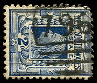 Lot 6159:796: BN on 2d blue. [Rated S]  Allocated to Capertee-PO 1/8/1875; renamed Capertee Camp PO 1/8/1877; renamed Capertee PO 5/6/1882.