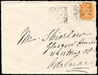 Lot 1657:Balaklava: - 2 strikes of 24mm squared-circle 'BALACLAVA/1/OC23/97/S_A' (sic) on 2d orange DLR on Shierlaw cover front.  PO 1/8/1871.