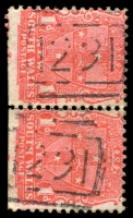 Lot 6020:1291: 2 strikes of '1291' BN on 1d Arms pair.  Allocated to Lawson-RO 1/9/1880; PO 16/5/1885.