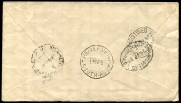 Lot 8150 [2 of 2]:Adelaide Railway: 'RELIEF NO 15./14AU50/SOUTH-AUST' (A1 backstamp) on 8½d Aborigine on registered illustrated 'NEW POSTAL RATES' FDC with blue 'ADELAIDE RAILWAY' registration label, addressed to England (re-addressed).  TO c.1856; PO c.1909; renamed Hindley Street Adelaide PO 25/1/1965.