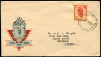 Lot 1200:Camp Hill West: 'CAMP HILL WEST S.E.6/215P3FE60/QLD-AUST' on 1/6d Christmas Bells on generic APO illustrated FDC, typed addressed.  PO 7/12/1955; closed 30/4/1979.
