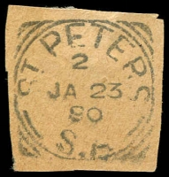 Lot 1874:St. Peter's: - 24mm squared-circle 'ST PETERS/2/JA23/90/S.A' on piece. [Rated 2R]  PO 1/11/1886; replaced by Stepney PO 1/12/1980.