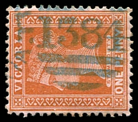 Lot 11125:1384: right half of 2nd duplex in blue on 1d brown.  Allocated to Clifton Hill-PO c.-/12/1883; LPO 8/11/1993.