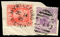 Lot 2014:216: unframed duplex 'MYRTLEFORD/OC14/99/VICTORIA - 216' on 1d pink & 2d violet.  Allocated to Myrtle Creek-PO 26/7/1858; renamed Myrtleford PO 1/1/1871; LPO 4/10/1999.