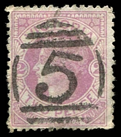 Lot 1933:5: right half of 9th duplex on 2d violet. [Rated S]  Allocated to Ballarat-PO 1/11/1851.