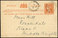 Lot 2405:Beaconsfield Upper: - WWW #10 unframed 'BEACONSFIELD UPPER/AP4/96/VIC' tied by BN 'M97' (B2) on 1d Post Card. [Rated 3R]  Renamed from Beaconsfield PO 1/7/1891; LPO 18/1/1994.