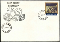 Lot 1347:Eureka: - 2 strikes of 'EUREKA/2SE85/N.S.W' Post Office Centenary on 33c PSE Philas cover, unaddressed.  RO 8/5/1882; PO 1/9/1885; closed 24/7/1994.