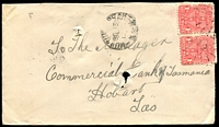 Lot 5345 [1 of 2]:279: 2 strikes of '279' rays on 1d Arms pair tied with framed 'MURRUM[BU]RRAH/OC13/1[904]/N.S.W' (B2) on Tatts cover (pin holes).  Allocated to Merrimboolla-PO 1/1/1860; renamed Murrumburrah PO 22/3/1860.