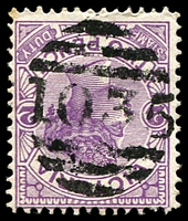 Lot 2123:1035: '1035' right half of duplex. [Rated 2R]  Allocated to Lang Lang-PO 20/5/1878; renamed Lang Lang West PO 1/4/1891; Re-allocated to Lang Lang PO 1/4/1891; LPO 1/12/1993.