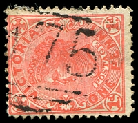 Lot 2137:1075: 'M75' on 1d pink. [Rated SS]  Allocated to Bonegilla-PO 20/8/1878; TO 14/8/1920; closed 5/11/1951.