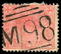 Lot 10984:1098: 'M98' on 1d pink. [Rated SS]  Allocated to Puckapunyal-PO c.-/12/1878; closed 15/8/1941.