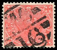 Lot 2004:1116: 'MC/16' 2nd type on 1d pink. [Rated R]  Allocated to Woosang-PO 1/3/1879; closed 9/3/1940.