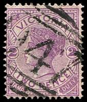 Lot 12600:947: '947' on 2d violet.  Allocated to Barmah-PO 16/9/1876; renamed Barmah East PO 6/8/1907.
