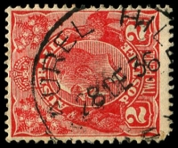 Lot 897:Laurel Hill: - 'LAUREL HILL/28DE36/[N].S.W' on 2d red KGV.  Renamed from Bago RO 1/6/1880; PO 1/12/1901; closed 20/1/1989.