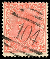 Lot 1880:104: type 1AR on 1d pink.  Allocated to Buckland-PO 1/4/1856; closed 21/2/1923.