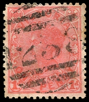 Lot 12233:1238: '1238' on 1d pink. [Rated 3R]  Allocated to Drouin South-PO 1/9/1881; closed 31/8/1973.