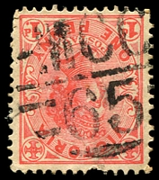 Lot 12775:1265: 'MCC/65' on 1d pink.  Allocated to Drouin North-PO 1/2/1882; renamed Buln Buln East PO 3/4/1893; closed 6/1/1962.