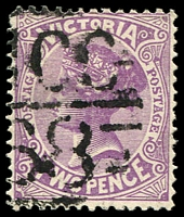 Lot 11077:1268: 'MCC/68' on 2d violet. [Rated SS]  Allocated to Cooma-PO 15/3/1882; closed 14/12/1972.