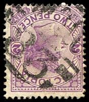 Lot 2202:1383: 'MCCC/83' on 2d violet. [Rated 2R]  Allocated to Albert Park-RH 26/11/1883; PO c.-/1/1884.